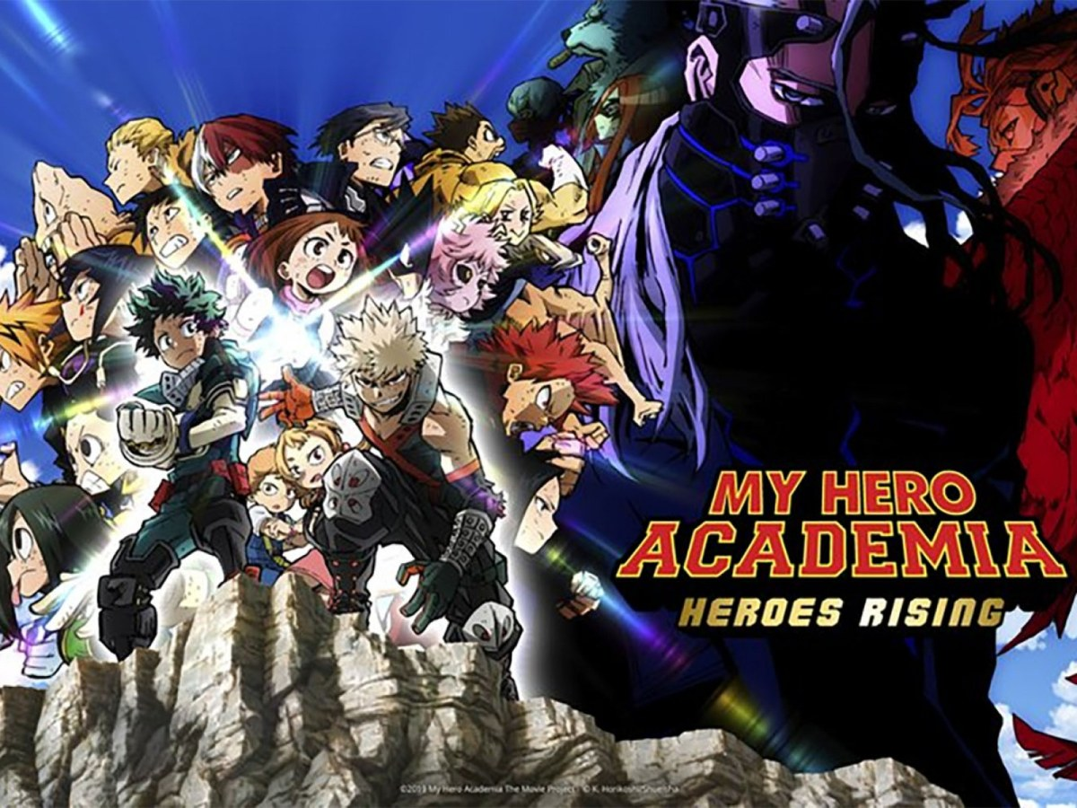 My Hero Academia Heroes Rising Students Rise To The Challenge The Dragon Lady Files